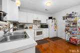 5107 Twisted Willow Way - Photo 9