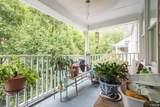 2651 Mellowfield Drive - Photo 12