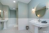710 Independence Place - Photo 22