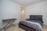 710 Independence Place - Photo 24