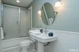 710 Independence Place - Photo 25