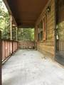 2739 King Mill Road - Photo 3