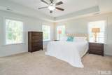 7949 Parker Mill Trail - Photo 17