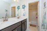 7949 Parker Mill Trail - Photo 24