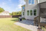 7949 Parker Mill Trail - Photo 27