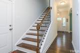 7949 Parker Mill Trail - Photo 3