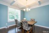 7949 Parker Mill Trail - Photo 4