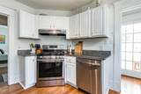 213 Whitaker Mill Road - Photo 9