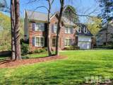5400 Bakers Mill Road - Photo 1