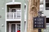 1201 Westview Lane - Photo 4
