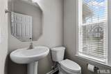 501 Valleymede Drive - Photo 4