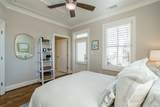 607 Smedes Place - Photo 10