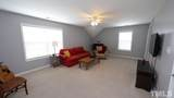 4616 Paces Ferry Drive - Photo 20