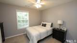 4616 Paces Ferry Drive - Photo 25