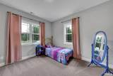 236 Old Murphy Road - Photo 21