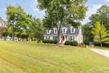 4936 Huntingcreek Drive - Photo 2