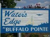 Lake Ridge Drive - Photo 6