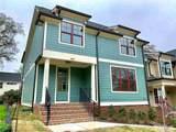 503 Hamilton Cottage Way - Photo 3