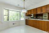 1101 Imperial Road - Photo 4