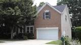 4616 Paces Ferry Drive - Photo 1