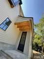 1700 Brooks Avenue - Photo 25