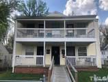 1220 Roxboro Street - Photo 2