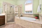 7945 Parker Mill Trail - Photo 13