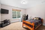 7945 Parker Mill Trail - Photo 15