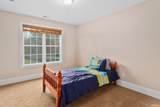 7945 Parker Mill Trail - Photo 18
