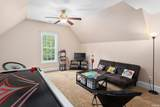 7945 Parker Mill Trail - Photo 20