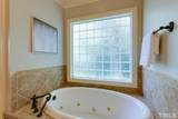 5312 Serene Forest Drive - Photo 13