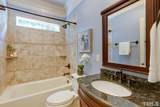 5312 Serene Forest Drive - Photo 16