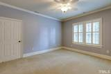 5312 Serene Forest Drive - Photo 20