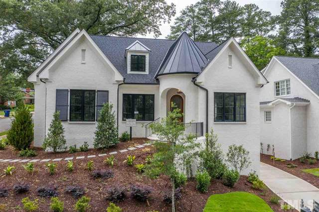 1701 Pineview Street, Raleigh, NC 27608 (#2208367) :: Raleigh Cary Realty