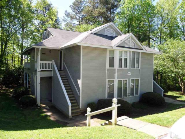 2810 Edridge Court #201, Raleigh, NC 27612 (#2249216) :: The Jim Allen Group