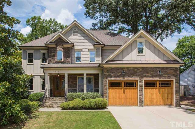 2332 Lyon Street, Raleigh, NC 27608 (#2269942) :: Dogwood Properties