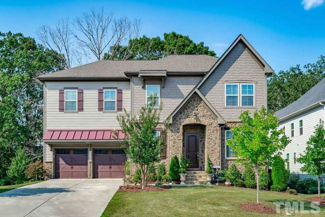 3405 Ogle Drive, Cary, NC 27518 (#2276573) :: The David Williams Group