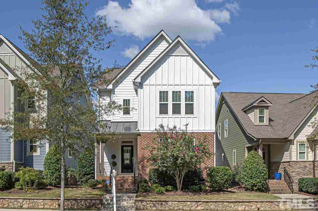5530 Wade Park Boulevard, Raleigh, NC 27607 (#2279514) :: Morgan Womble Group