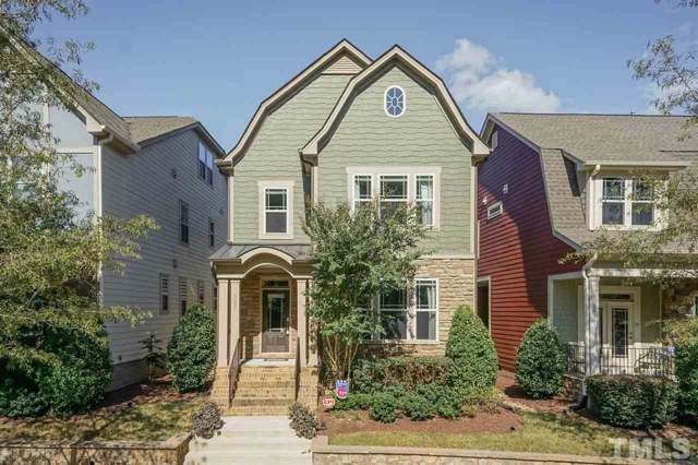 5536 Wade Park Boulevard, Raleigh, NC 27607 (#2279773) :: The Jim Allen Group