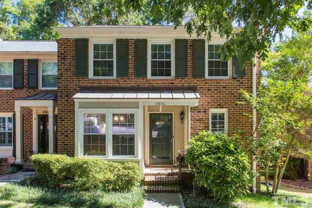 2856 Wycliff Road, Raleigh, NC 27607 (#2279829) :: Raleigh Cary Realty