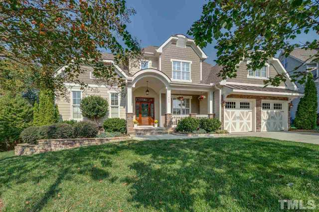 113 Woodland Ridge Court, Cary, NC 27519 (#2280877) :: Triangle Just Listed
