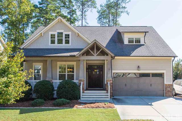 2663 Brighton Bluff Drive, Apex, NC 27539 (#2284576) :: Raleigh Cary Realty