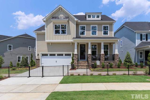 233 Golf Vista Trail #1300, Holly Springs, NC 27540 (#2287751) :: The Perry Group
