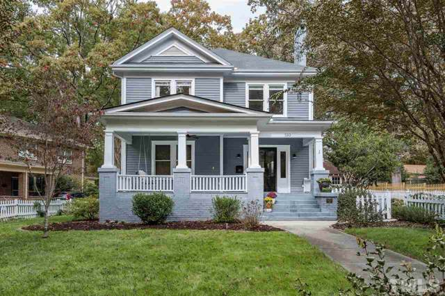 510 Summitt Drive, Sanford, NC 27330 (#2289359) :: RE/MAX Real Estate Service