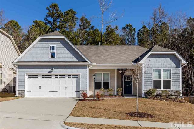 1107 Brook Bluff Road, Knightdale, NC 27545 (#2291421) :: The Jim Allen Group