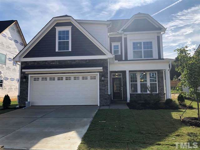 1226 Valley Dale Drive, Fuquay Varina, NC 27526 (MLS #2293659) :: The Oceanaire Realty