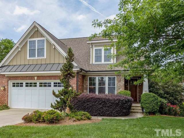 103 Sonoma Valley Drive, Cary, NC 27518 (#2294317) :: Raleigh Cary Realty