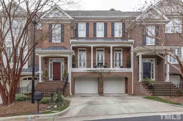 103 Lions Gate Drive, Cary, NC 27518 (#2295920) :: Dogwood Properties