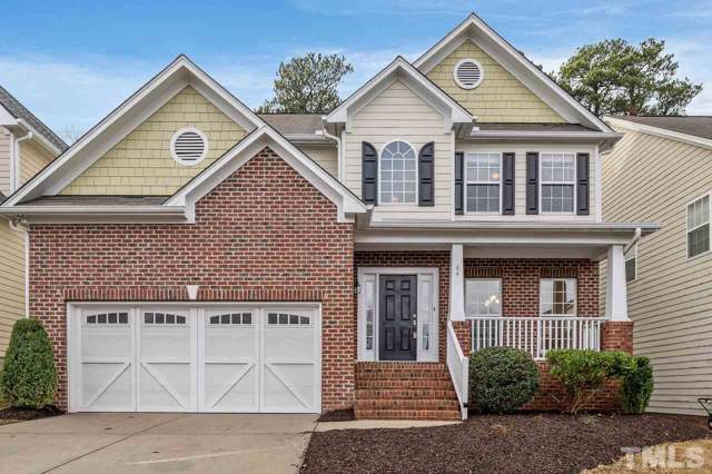84 Hamilton Hedge Place, Cary, NC 27519 (#2296674) :: Dogwood Properties