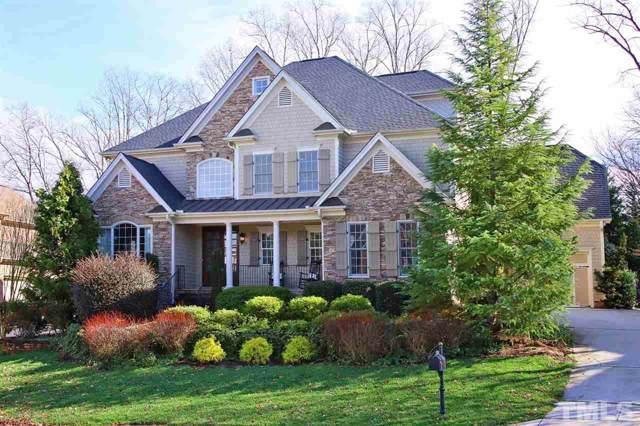 1648 Stannard Trail, Raleigh, NC 27612 (#2296916) :: RE/MAX Real Estate Service